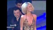 Paris Hilton Танцува Ориенталски Танц (истанбул)