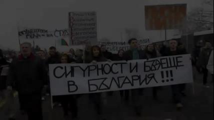 Това Ли Е България В 21век !?! •