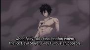 Fairy Tail - 261 Preview Bg Sub
