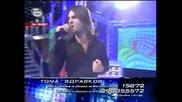 Ексклузивно!!тома прави Метал кавър на песента Обичам те на Азис - голяма веселба!!! music idol 2 -