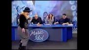 Music Idol Възрастна Жена