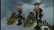 Дракони: Защитниците на Бърк С02 Е04 Бг Аудио