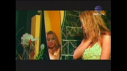 Десислава - Две Сърца