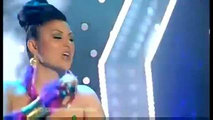 Софи Маринова спечели!!! Sofi - Lubov bez granici (love Unlimited)