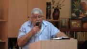 Божията любов е изляна в сърцата ни - Пастор Фахри Тахиров