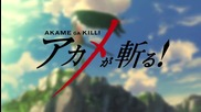 Akame Ga Kill! episode 6 (бг събс)