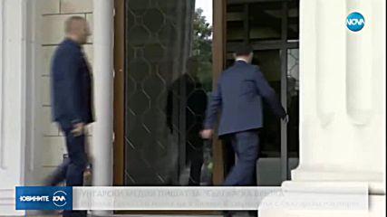 МП: Груевски няма издаден български паспорт