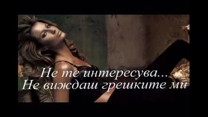 Не Те Интересува - Зафирис Мелас