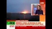 Експлозиите в Русия - видео заснето от свидетел, излъчено по новините