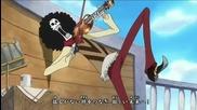 One Piece Op 16 - Hands Up H D
