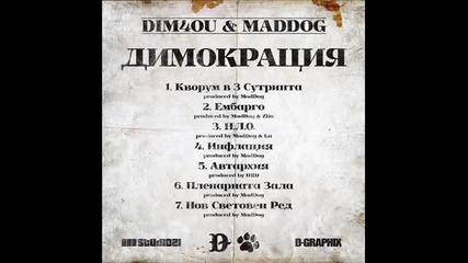 Dim4ou & Maddog - Световен ред (zanimation)