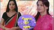Името на любовта / Pyara ka nam епизод 103