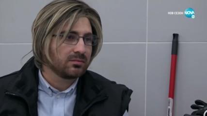 Петър Петров - Шеф под прикритие (11.03.2020) - част 2