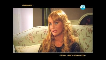 """""""Горещо"""" продължава пътуването си в """"Зоната на здрача"""" (05.07.2014г.)"""