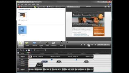 Как се използва Camtasia Studio 7 - Getting Started