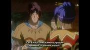 Ayashi No Ceres - Епизод 21