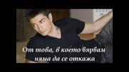 2012 Константинос Галанос - Дори да губя любовта