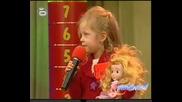 Дете Пее Песен На Алла Пугачова