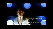 Dino Merlin - Da Sutis - да Помълчиш (превод)