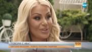 ''Говори с Ива'': Светлана Василева за сватбата с Християн Гущеров