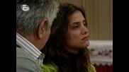 Брак с чужденец епизод 7 част 4
