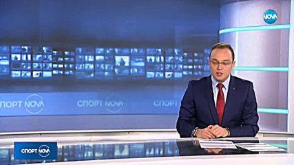 Спортни новини (23.03.2019 - обедна емисия)