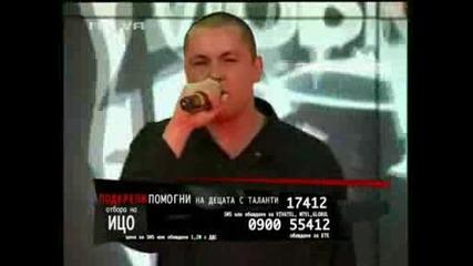 Vip Brother 3 (ico Hazarta I Otbor - Tvoyta Mayka Sashto) 2009