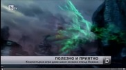 League of Legends Бтв репортаж