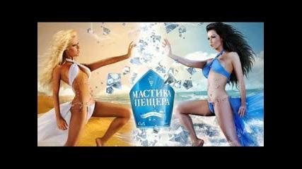 """* New * Галена и Андреа като """"огън и вода"""" в Блясък на кристали 2010"""