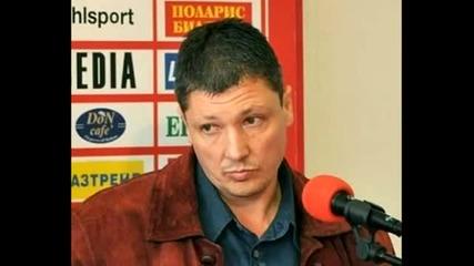 C. V. E. - Lybo Penev vs Hristo Stoichkov (fifty - fifty)