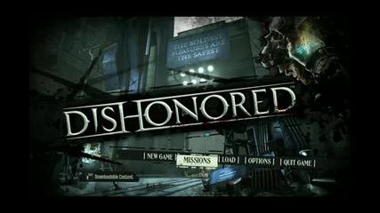 Dishonored Ep.1 (марто)