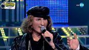 Софи Маринова като Scorpions -