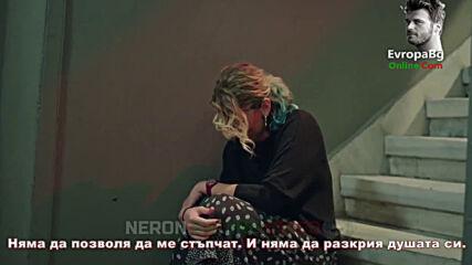 Квартирата на Невинните, Епизод 4, Част 2/3, с Бг Субтитри ( Masumlar Apartmanı )