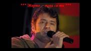 - Martin Alexandrov - Tova Si Ti ...wmv