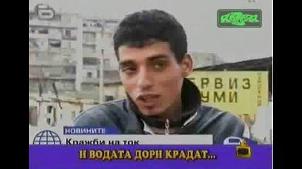 Роми Ни Учат Как Да Лъжем И Крадем