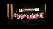 Академичен народен хор - Рофинка болна легнала