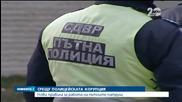 Нови правила срещу корупцията на пътя (ОБЗОР)