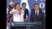 Гръцката криза доминира и на срещата на Г-20