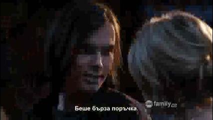 + субтитри Pretty Little Liars - 01x14