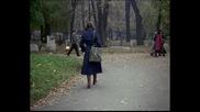 Българският филм Всичко е любов (част 4)