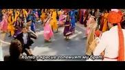 Бг Превод - Hum Saath Saath Hain - Chote Chhote Bhaiyon