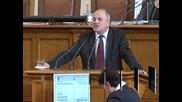 В обектива: Дебат в парламента за пенсиите