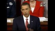 Обама защити здравната реформа пред Конгреса