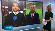 Спортни новини (03.12.2020 - централна емисия)