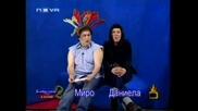 Бай Брадър 2  -  Миро и Даниела