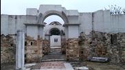 Град Велики Преслав - забравено свещено и енергийно място