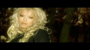 Емилия - С теб да бъдем пак (official video)