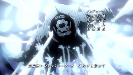 Fullmetal Alchemist Brotherhood Opening 3