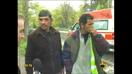 Господари на ефира - Луд смях с роми