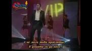 Sinan Sakic - Zivot Da Stane Ne Sme (2009) - new[sub - bg] - превод Vbox7